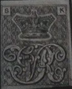 Queen Victoria Royal Cypher engine turned background