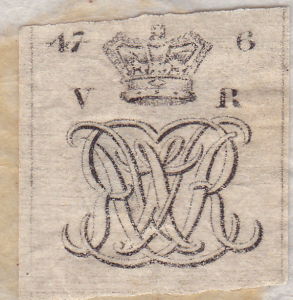 Queen Victoria Cypher Adhesive Stamp